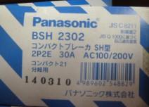 P1080180