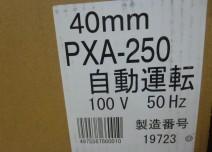 P1080230