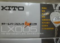 P1080451
