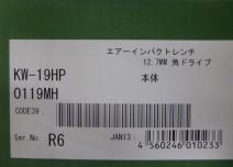 P1080463