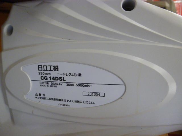 P1080489