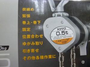 P1080599