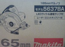 P1080609