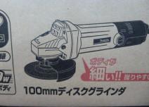 P1080675